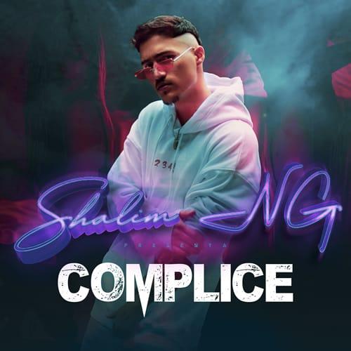 """Cover tema """"Complice"""""""
